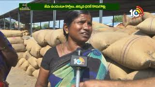 మార్కెట్ లో మాయాజాలం | Mirchi Farmers cheated by Middlemen in Khammam Market Yard  News
