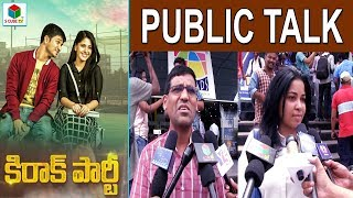 Kirrak Party Public Talk || Nikhil's Latest Telugu Movie Kirak Party (2018) Genuine Review & Rating