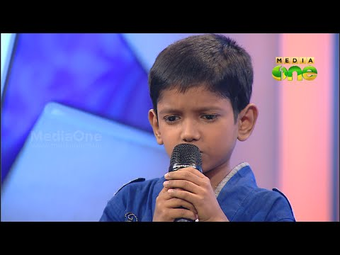 Best Of Pathinalam Ravu - Little Star Azad And Surumi video