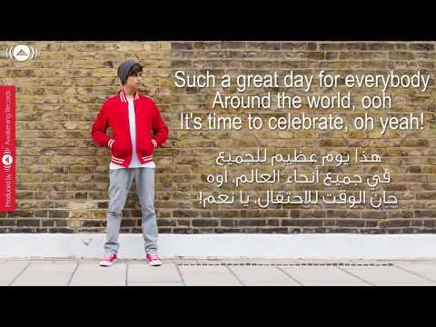 Eid Mubarak   Harris J   Arabic&English Lyric