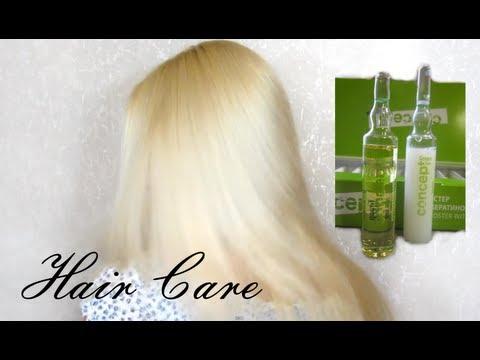 Уход за ВОЛОСАМИ ♥ Concept Green line / Масло / Бустер ♥  Hair care