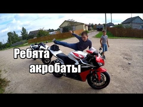 Прокатили на спортбайках деревенских ребятишек, всё лето ждали))