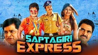 Saptagiri Express Telugu New Hindi Dubbed Full Movie | Saptagiri, Roshni Prakash, Ali