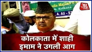 Tipu Sultan Mosque's Imam Issues Fatwa To Muslims Supporters Of RSS and BJP,