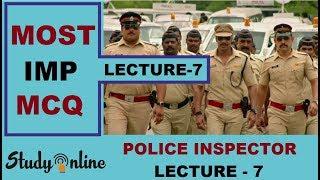 Most Important MCQ For PI Lecture -7   પોલીસ ભરતી અંગે મહત્વના પ્રશ્ન જવાબ