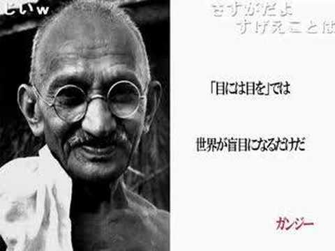 ポジティブな名言集 (ニコニコ仕様)