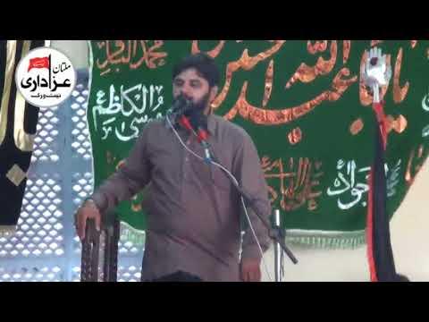 Zakir Aamar Mehdi | Majlis e Aza | 17 Zilhaj 2017 |