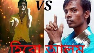 New Funny Videos Pranks 2016 -(Hiro Alom) নোয়াখালীর হিরো আলম, ভিডিওটি দেখলে আশ্চর্য হবেন....