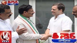 Byreddy Rajasekhar Reddy Joins Congress In The Presence Of Rahul Gandhi   Teenmaar News