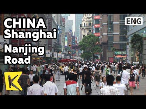 【K】China Travel-Shanghai[중국 여행-상하이]최대 번화가, 난징루/Tram/Mini train/Nanjing Road