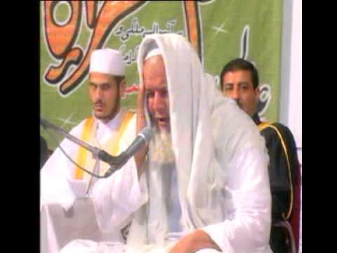 Tilawat By Qari Abdulmalik (qari Rafat Hsain Ishsanulla Faroqi Etc) video