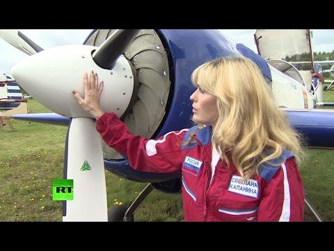 Самая титулованная летчица мира Светлана Капанина готовится покорять новую высоту