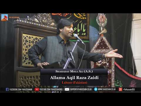 Shahadat Imam Ali (A.S.) | Allama Aqil Raza Zaidi | 5th June 2018 | Northampton (UK)