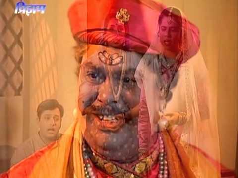 katyar Kaljat Ghusli Marathi Natak. Part 7 Of 14 video