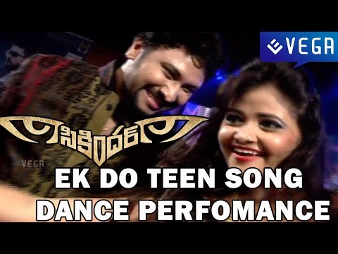 Suriyas Sikindar Audio Launch Ek Do Teen Song Dance perfomance...