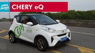 Supermodern Chinese Supermini Chery eQ1 - China Electric Car - CHINA DRIVER