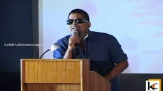 Aarohanam - K. Balachander and Miskin at  Aarohanam Movie Audio Launch