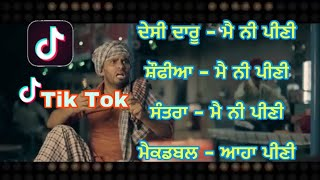 Soukan Vs Sharabi ( Full Song )   Dhana Amli   Pawitar   Satta Dhillon   Latest Punjabi Songs 2019