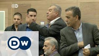 عرب إسرائيل يخوضون الانتخابات المقبلة بقائمة موحدة لأول مرة | الجورنال