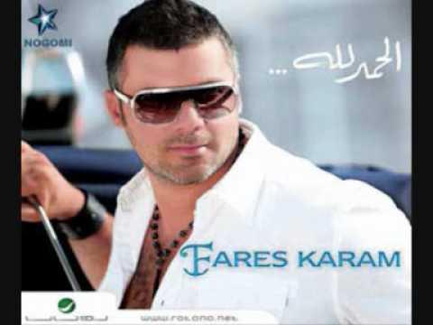 Retani _ Fares Karam 2010