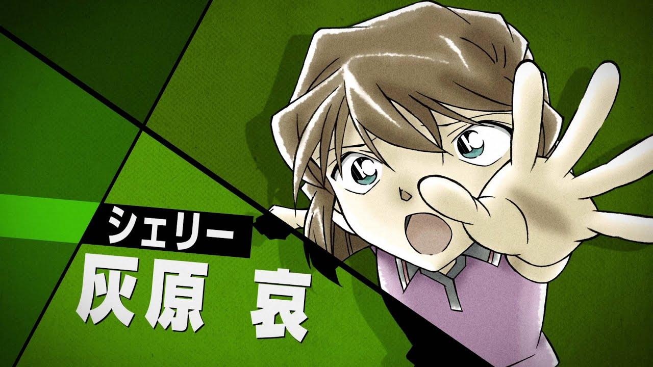 名探偵コナン 純黒の悪夢の画像 p1_32