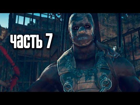Прохождение Mad Max (Безумный Макс) [60FPS] — Часть 7: В свое время