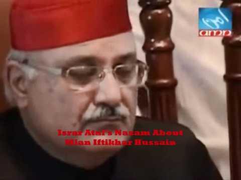 Israr Atals Nazam about Mian Iftikhar Hussain (Full vd Clear...