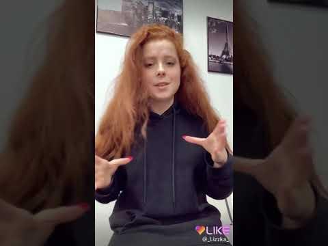 Слив Лизы Стриж