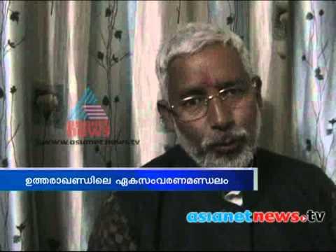 Uttarakhand Election(Almoda) : CM Harish Rawat speaks to Asianet News