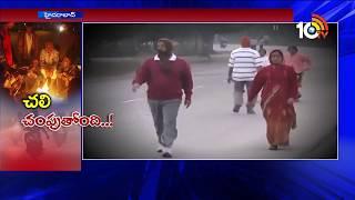 Temperature Levels Falls Down in Hyderabad | Telangana