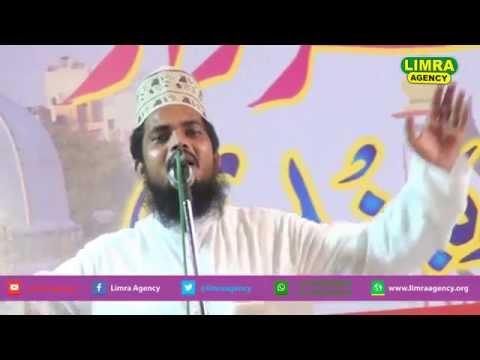 Mubarak Hussain Mubarak Nayi Naate Paak Jamiya Garib Navaz Lucknow HD India