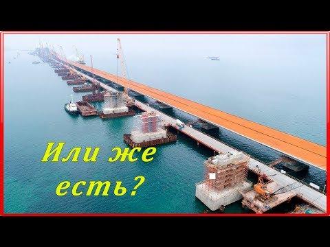 Харьковские СМИ: Мост, которого нет