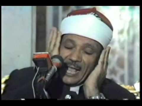 تحميل القران الكريم عبد الباسط عبد الصمد تجويد mp3