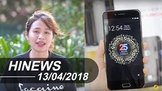 Bphone 2018 sẽ ra mắt giữa năm nay, HTC U12+ giá bán 22.4 triệu | Hinews