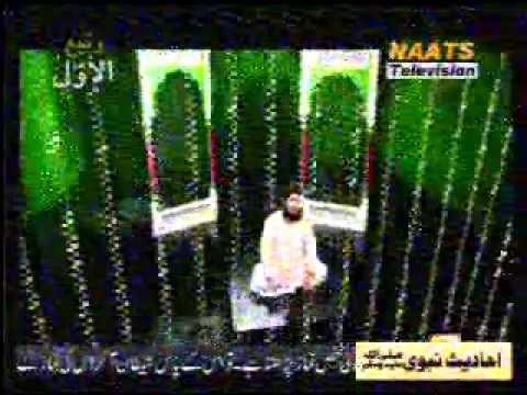 04-MERAI AQA NIGAHAIN KARAM HO BY MUHAMMAD OWAIS RAZA QADRI....
