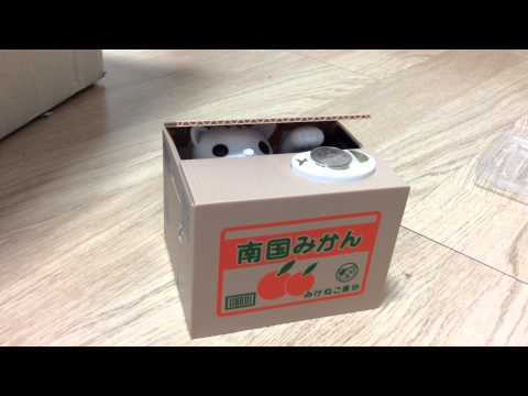 Tora Cat Coin Bank Money Box Japanese Tora Cat Coin Bank