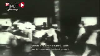 حتى لا ننسى | 22 أبريل - مائة عام علي «الإبادة الجماعية» للأرمن