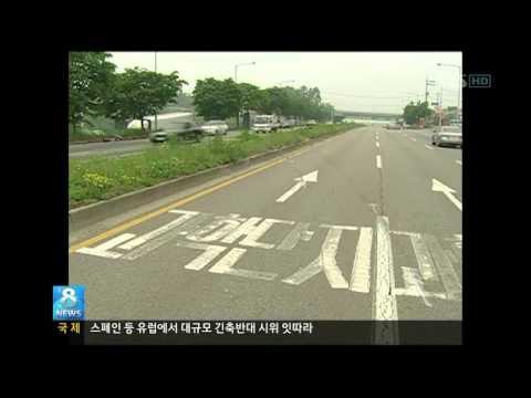 Hyundai Sonata разорвало пополам
