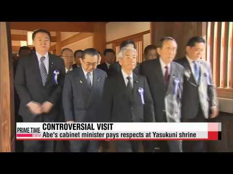 Abe′s cabinet minister pays respects at Yasukuni shrine   아베 내각 각료, 야스쿠니 신사 참배