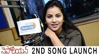 Napoleon Telugu Movie Song Launch | Radio City | Latest Telugu Film Launch | Sillymonks Tollywood
