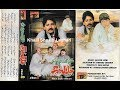 Jalal Jogi Old Song Marai Sangat Aa Eid Karai  Album 8 TP By Khalil Shoaib Laghari (03043769347)