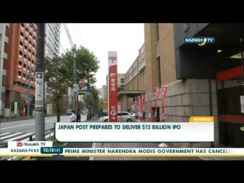 Japan Post 12 млрд  доллар тартты   Kazakh TV