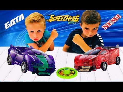 Дикие Скричеры:Машинки Трансформеры-Найтвивер. Мега БАТЛ!