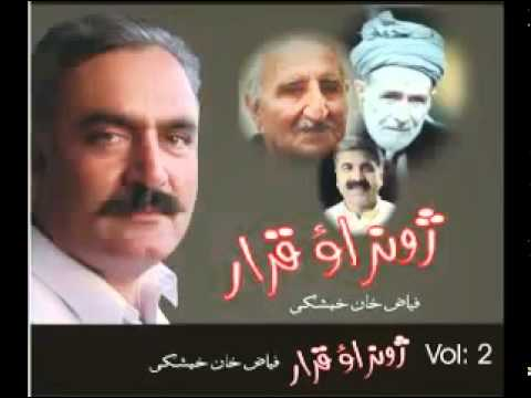 YouTube   Fayaz Khan     10     Pashto New Song    Da Wesal tabiba Rasha     Album   Jwand Ao Qarar