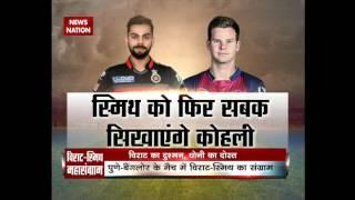 IPL-10: Virat Kohli vs MS Dhoni