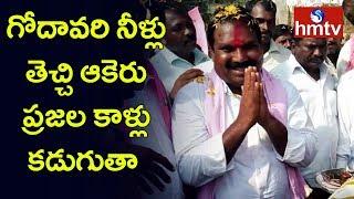 Wardhannapet TRS Candidate Aroori Ramesh Face to Face on Mahakutami | hmtv