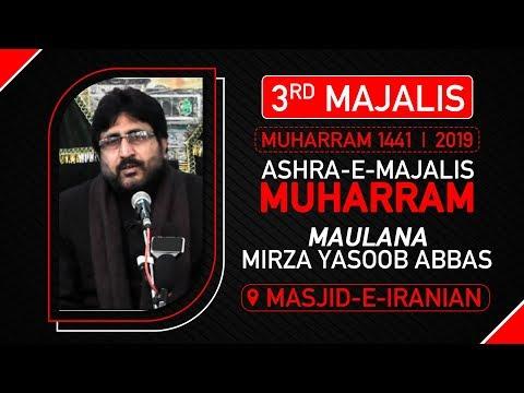 3rd Majlis | Maulana Yasoob Abbas | Masjid e Iranian | 3rd Muharram | 1441 Hijri Sept.19