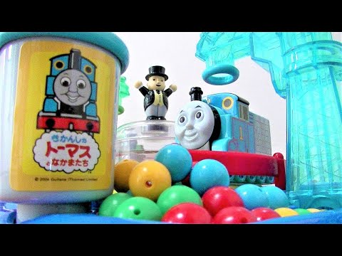 Thomas & Friends きかんしゃトーマス クレーンde玉いれ 学研