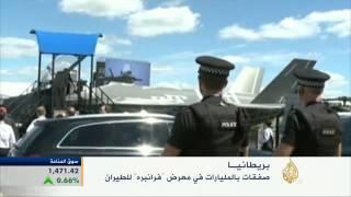 القطرية تطالب إيرباص بتعويضات عن تأخير التسليم