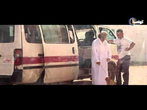 Image video Camera Cachée - Tunisna Tv